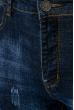 Джинсы мужские, с потертостями 708K004-1 темно-синий