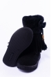 Сапоги с бахромой 186P609 junior черный