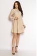 Изящное платье 632F015 бежевый