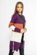 Кардиган женский  в полоску 85F036 фиолетово-кирпичный