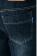 Джинсы мужские зауженные, стильные 256V001 темно-синий