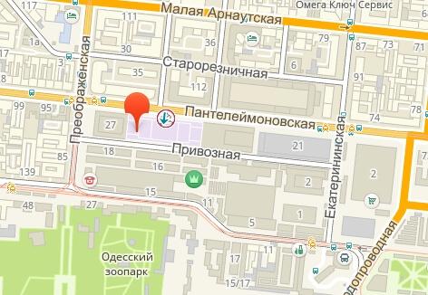 Time of Style ТЦ Новый Привоз Одесса