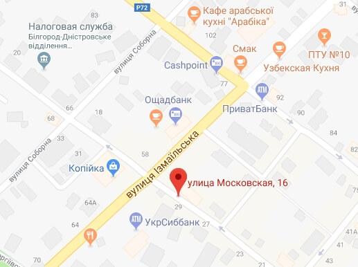 Time of Style Белгород-Днестровский ул. Московская, 16