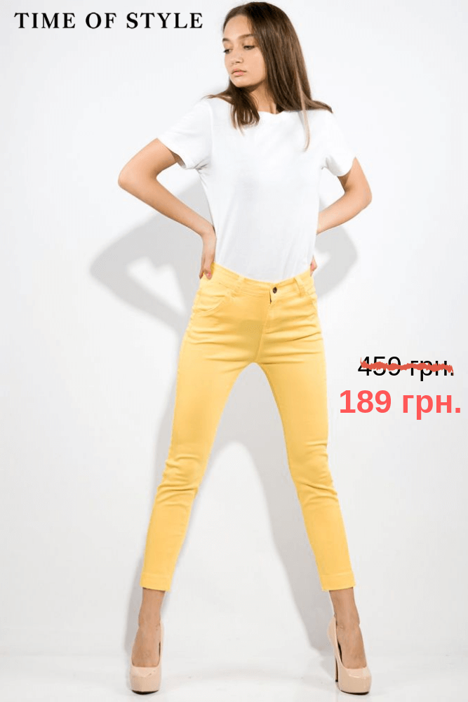 Брюки женские 189 грн.