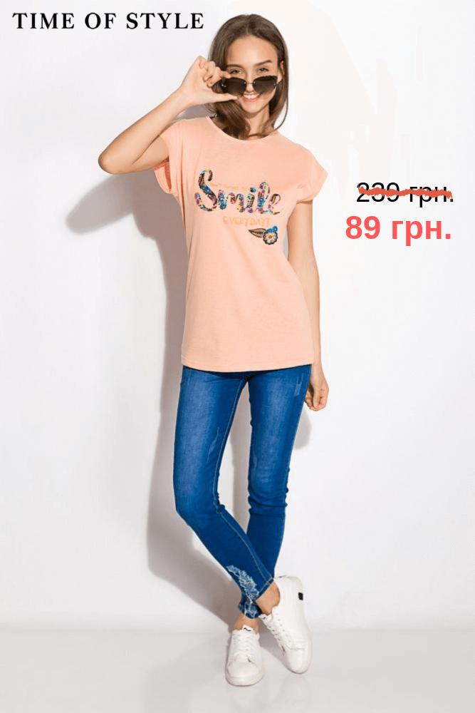 Футболка женская 89 грн.