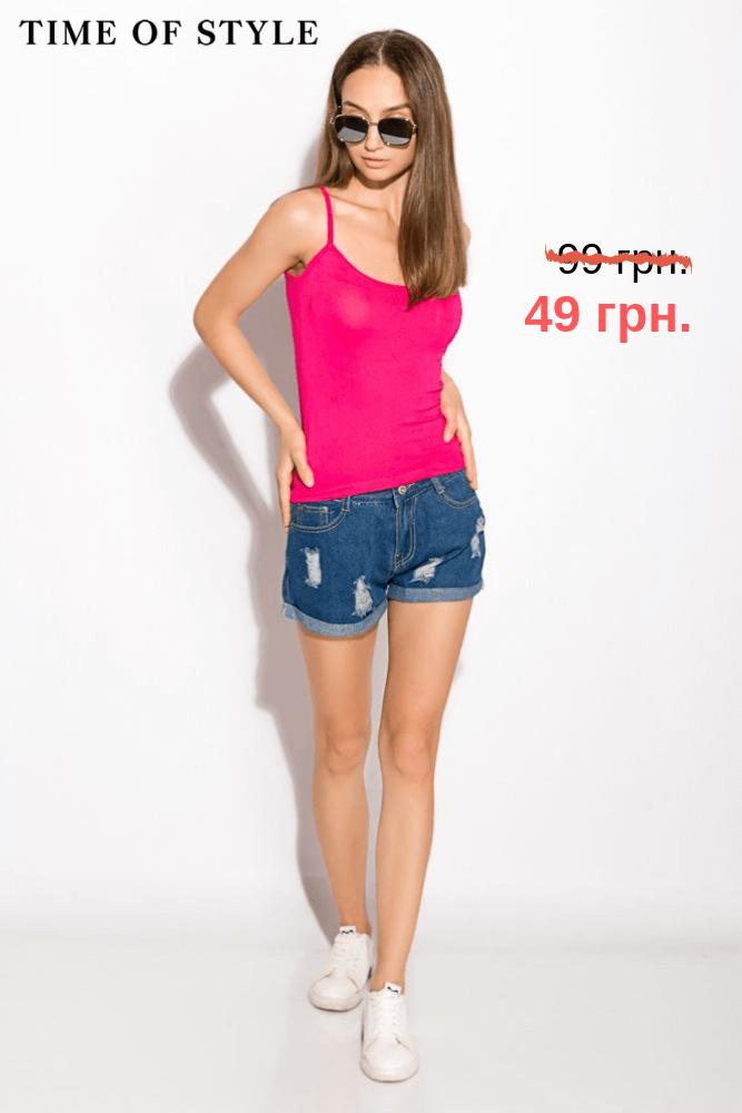 Майка женская 49 грн.