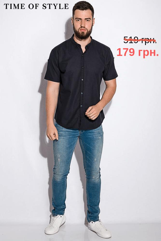 Рубашка мужская 179 грн.
