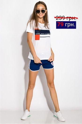 Футболка женская 317F041