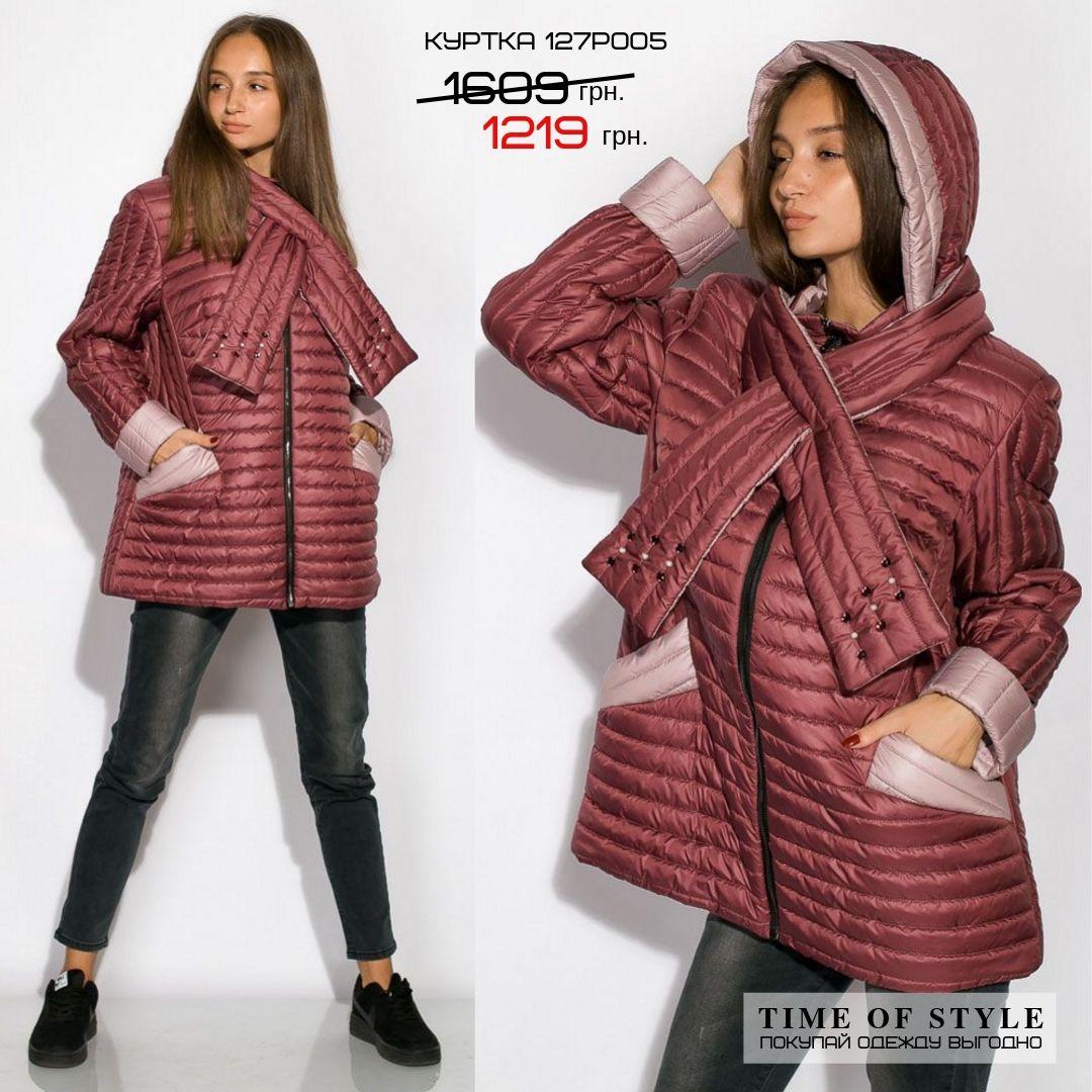 Теплая женская куртка 1219 грн. вместо 1609 грн.