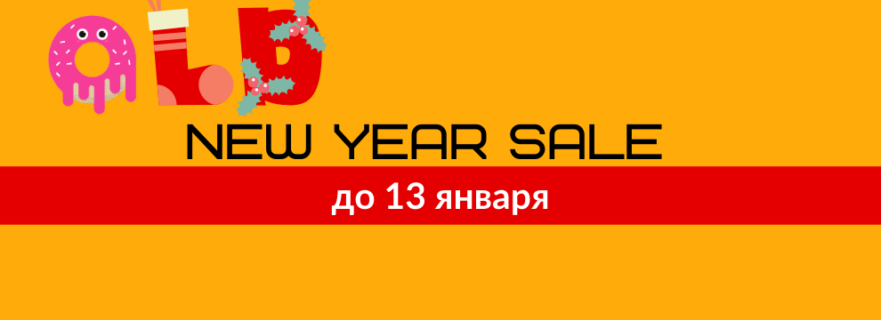 Old New Year Sale