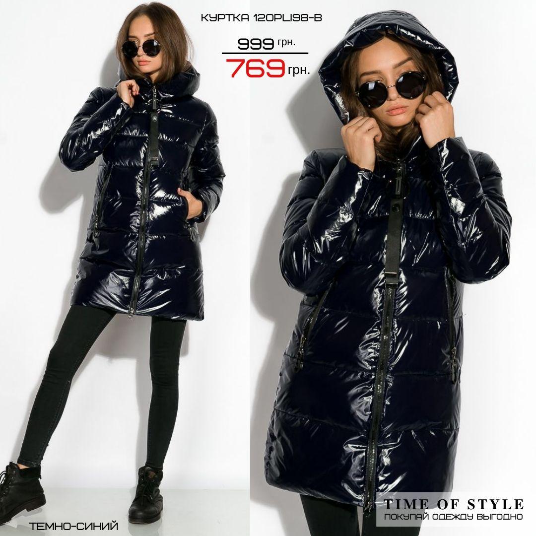 Куртка 769 грн.