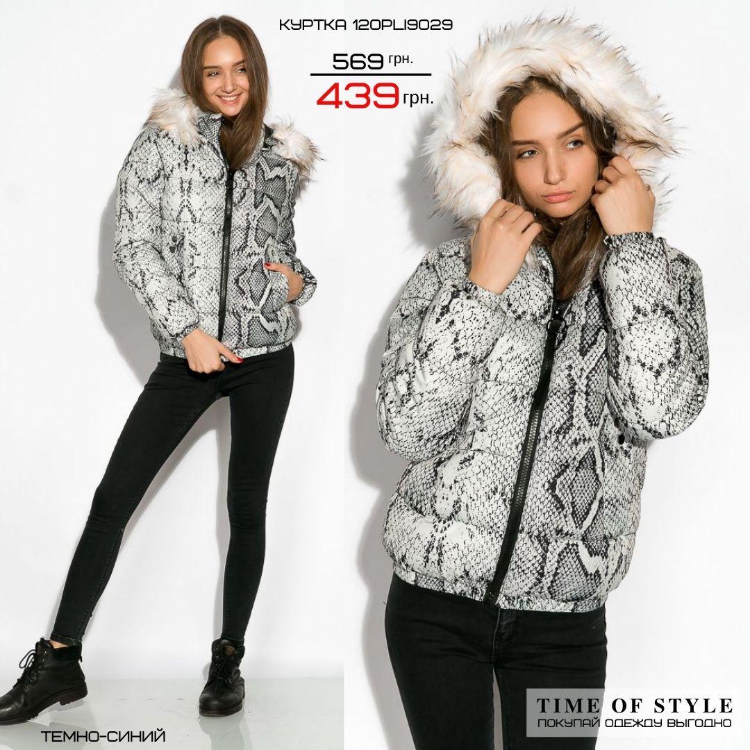 Куртка 439 грн.