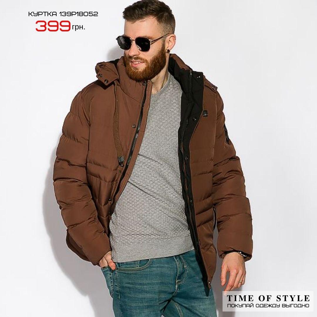 Куртка мужская 399 грн.