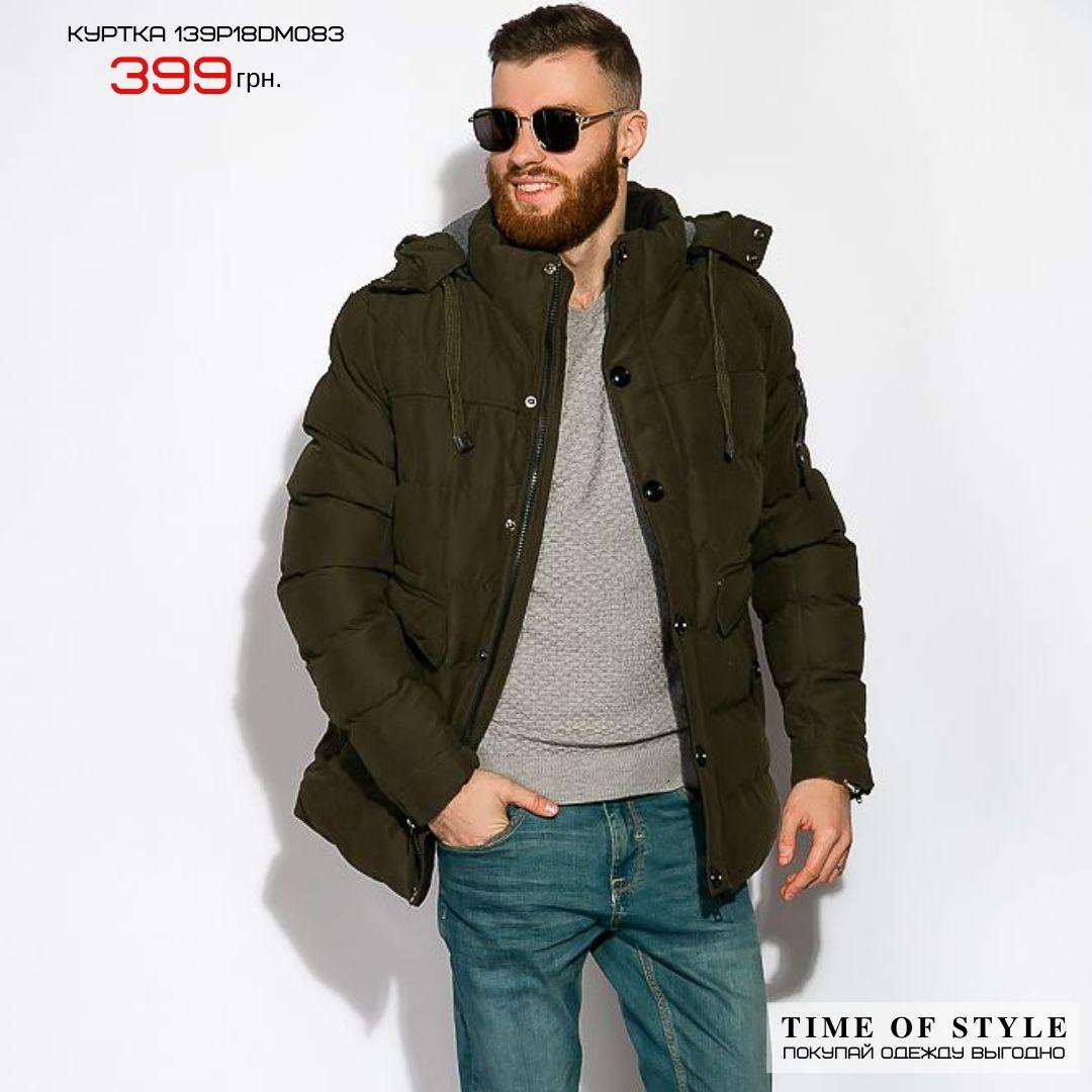 Мужская теплая куртка 399 грн.