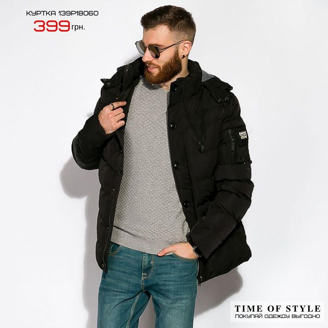 Куртка зимняя 399 грн.