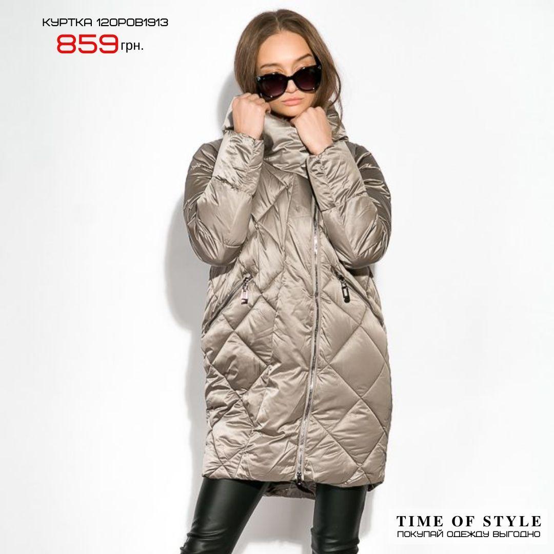 Куртка 859 грн.
