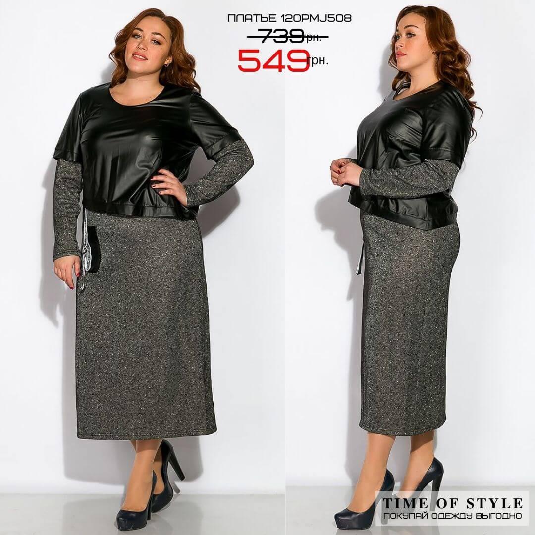Платье 549 грн.