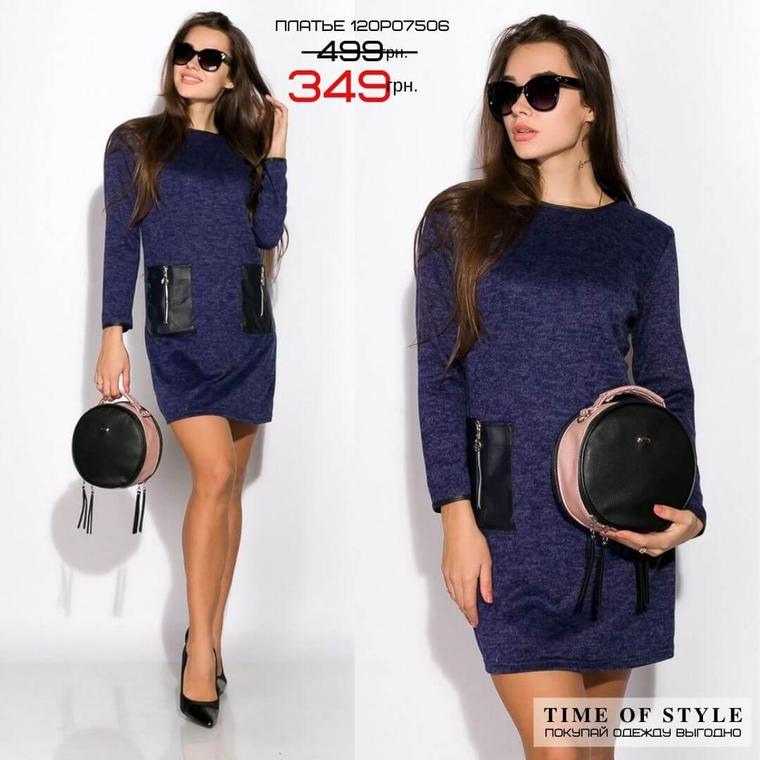 Платье 349 грн.