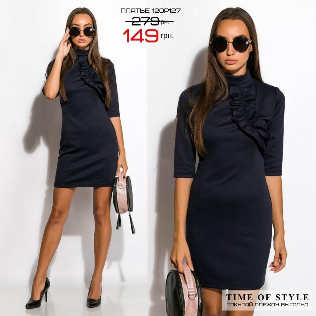 Платье 149 грн.