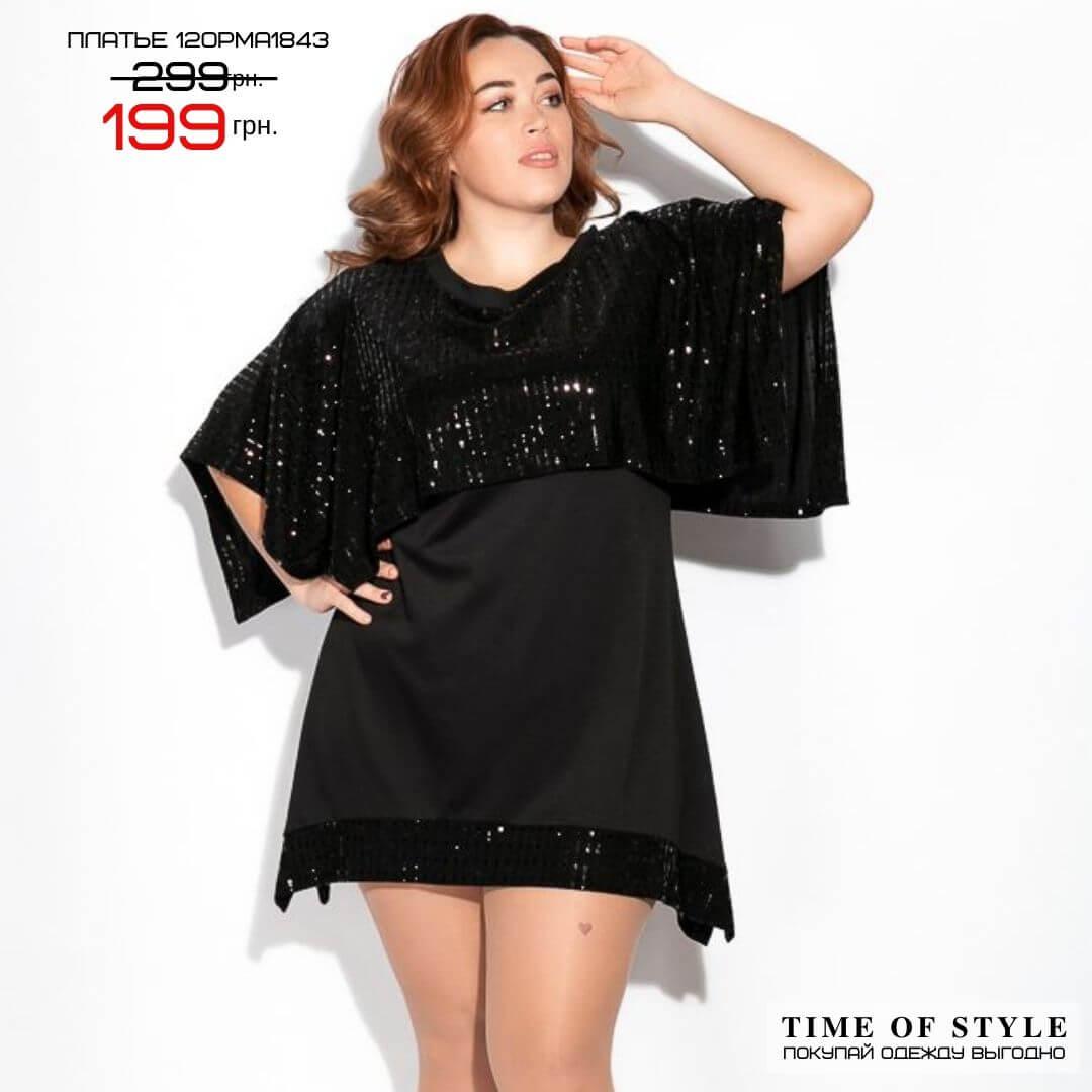 Платье 199 грн.