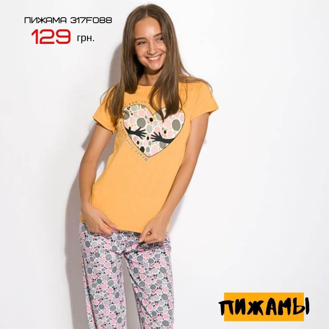 Пижамы 129 грн.