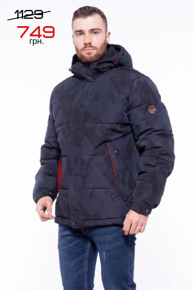 Куртка 749 грн.
