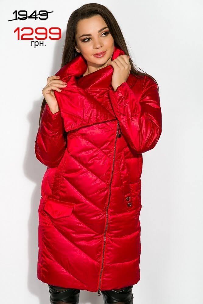 Куртка женская 1299 грн.