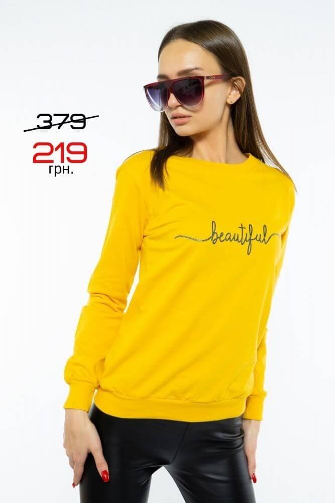 Женский свитер 219 грн.