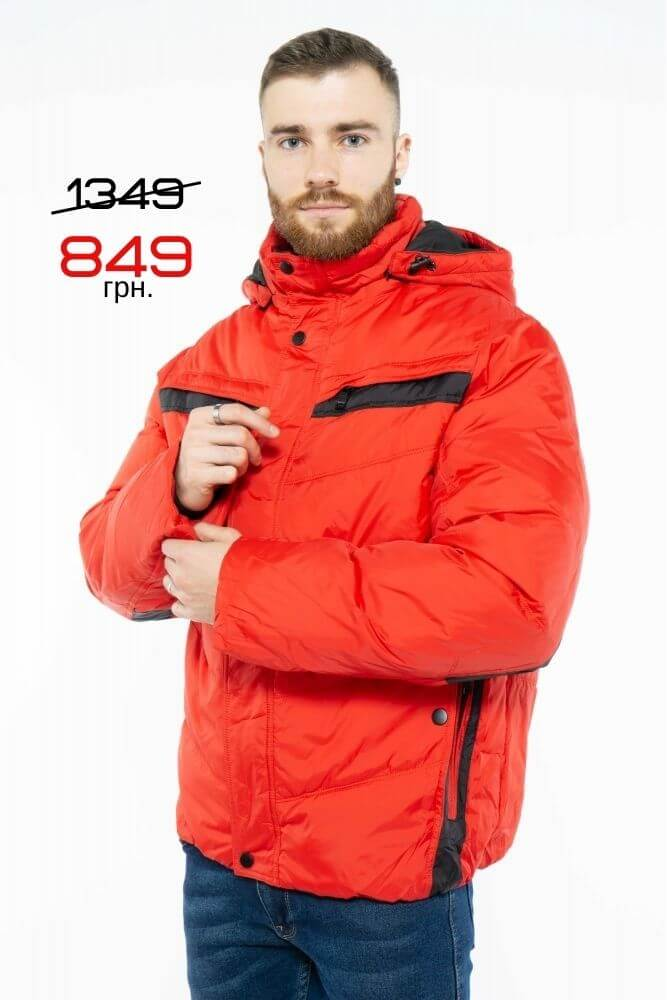 Мужская куртка 849 грн.