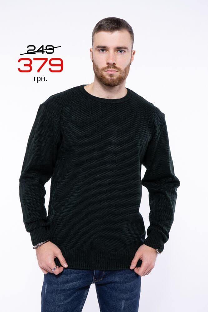 Мужской свитер 379 грн.