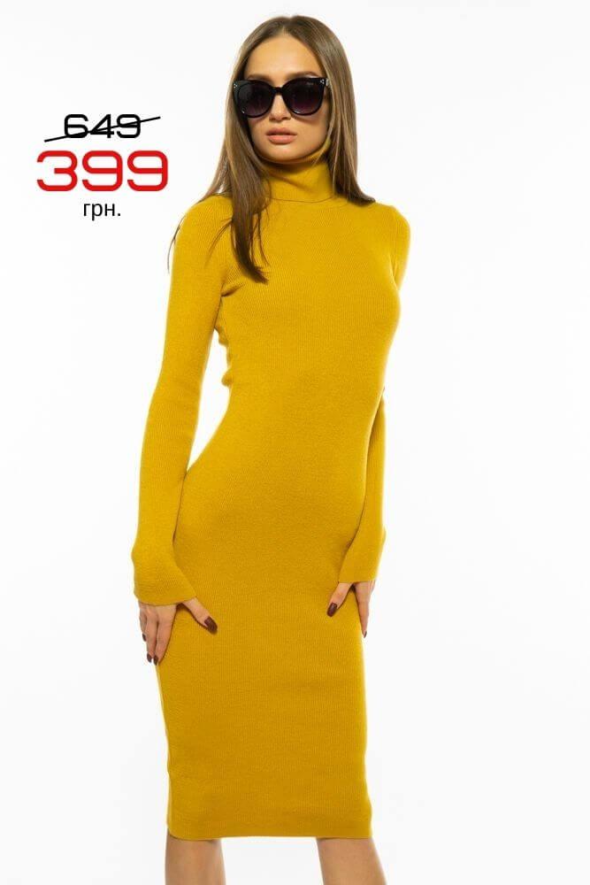 Платье 399 грн.
