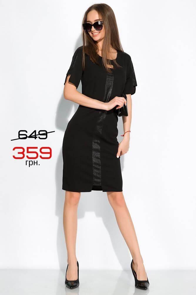 Платье 359 грн.