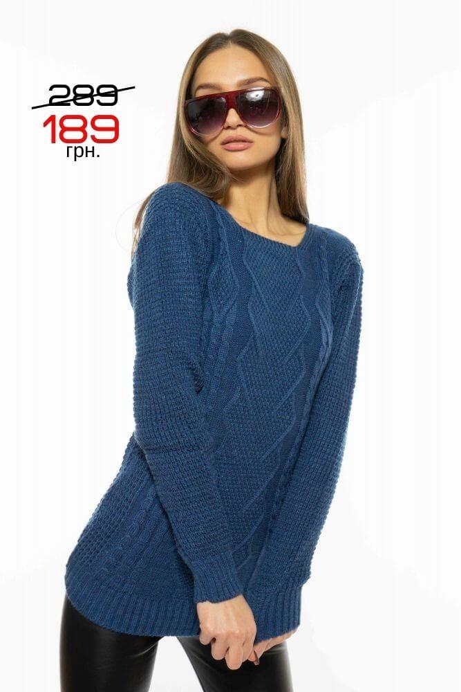Женский свитер 189 грн.