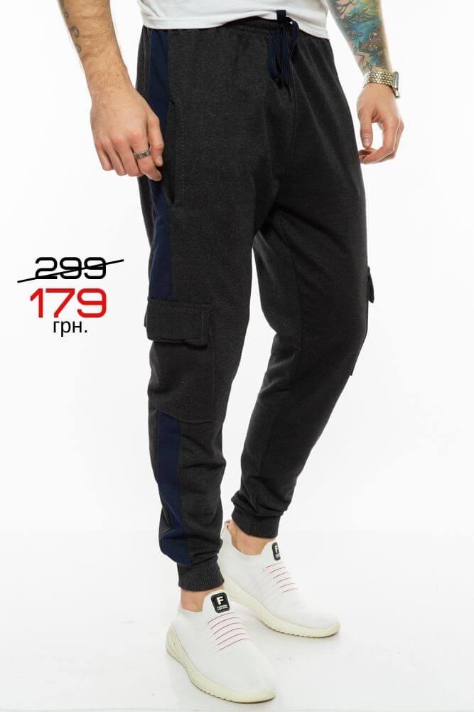 Мужские спорт штаны 179 грн.