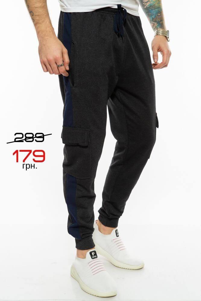 Спортивные штаны 179 грн.