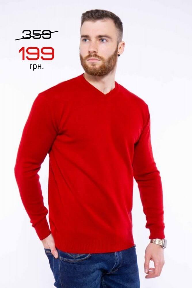 Пуловер 199 грн.