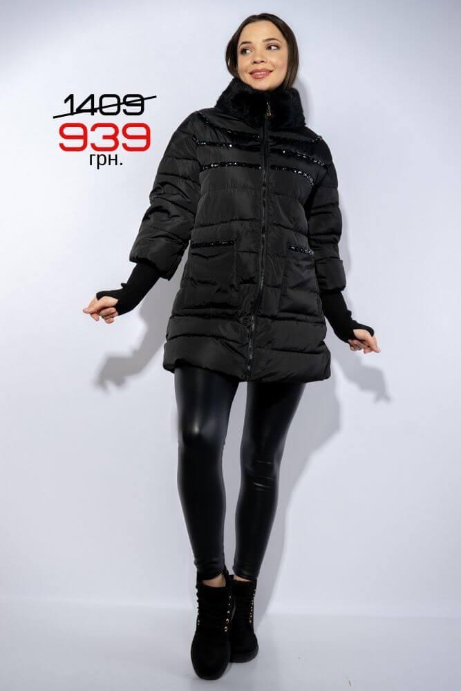 Куртка 939 грн.