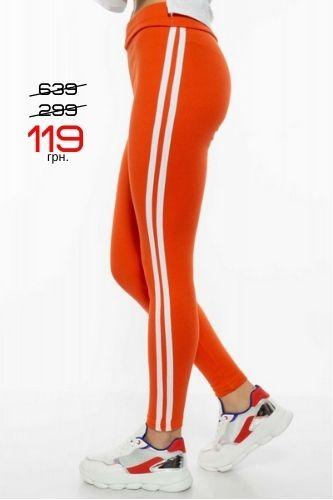 Женские спорт лосины 119 грн.