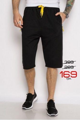 Мужские шорты 169 грн.