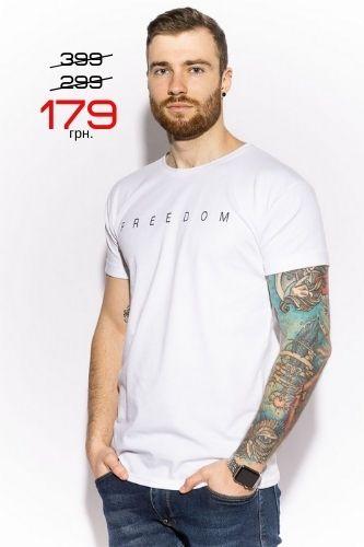 Мужская футболка 179 грн.