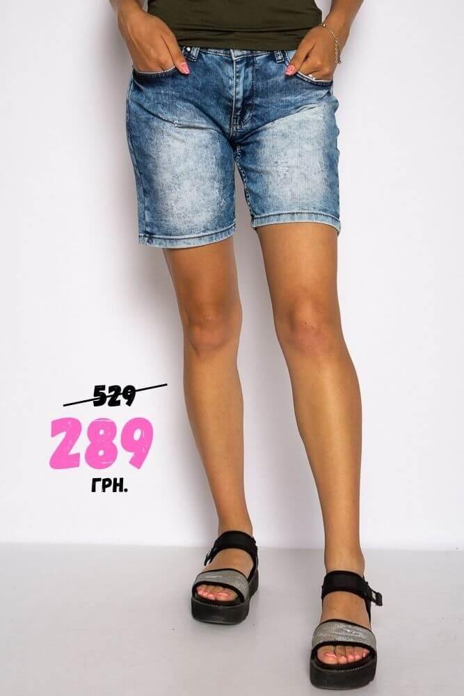 Шорты женские джинс 289  грн