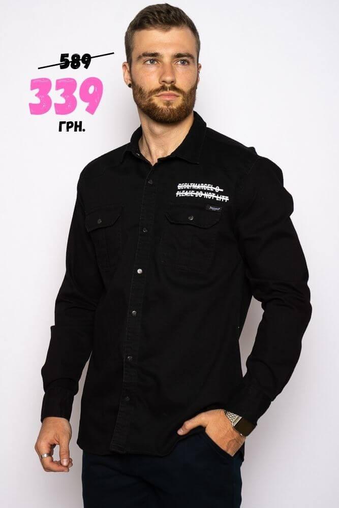 Рубашка мужская 339 грн
