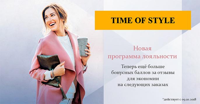 timeofstyleriwievs