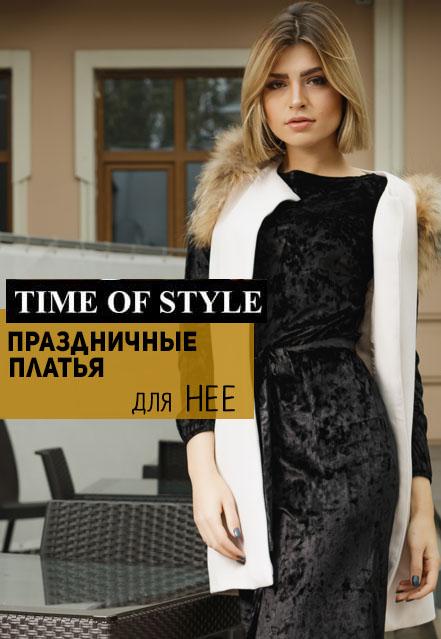 dce36e61fb9 Интернет-магазин недорогой одежды - купить мужскую и женскую одежду ...