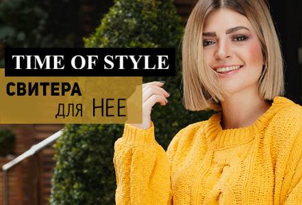1135ee08e765 Интернет-магазин недорогой одежды - купить мужскую и женскую одежду ...