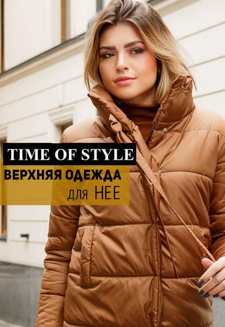 3ffd48e37d8 Интернет-магазин недорогой одежды - купить мужскую и женскую одежду ...