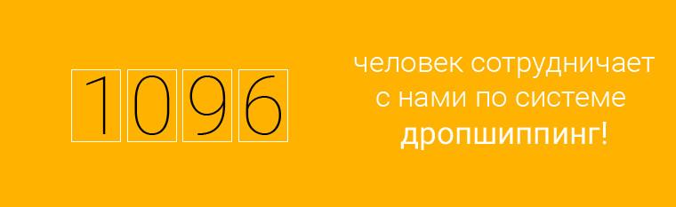 Дропшиппинг - поставщик одежды в Украине - Time Of Style 638a9e2e56e91